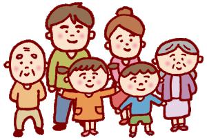 地域の家族のイメージ